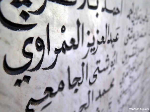 arabic writing copy