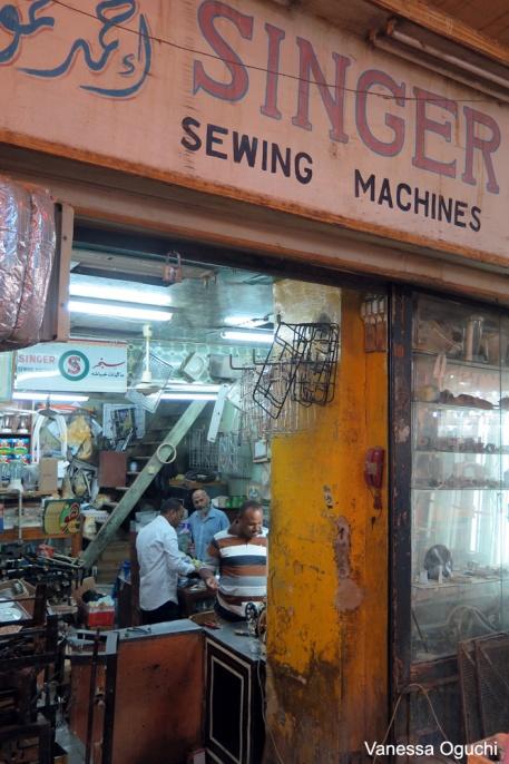 A cool sewing machine shop